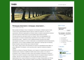 blog.summerborn.eu