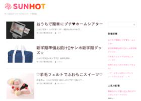 blog.sunho.jp