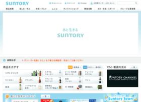 blog.suntory.co.jp