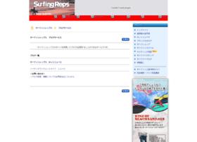blog.surf-reps.com
