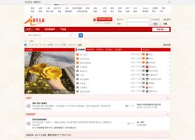 blog.sxgov.cn