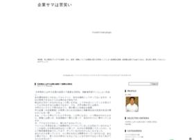 blog.tachibanaya.info