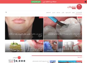 blog.takhfifan.com