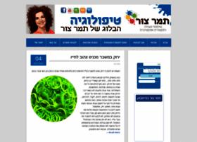 blog.tamarzur.co.il