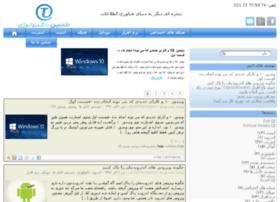 blog.tanin.net