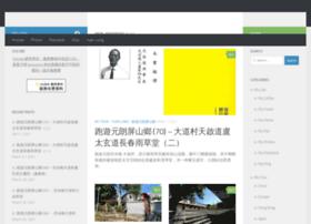 blog.terewong.com