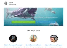 blog.tfcrussia.ru