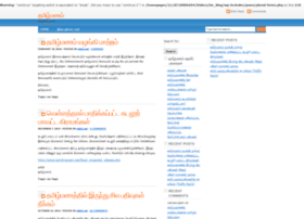 blog.thamizmanam.com