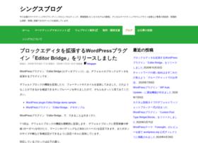 blog.thingslabo.com