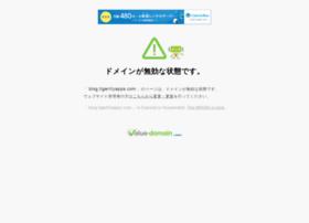 blog.tigerlilyapps.com