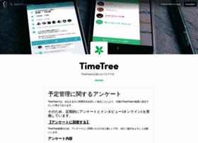 blog.timetreeapp.com