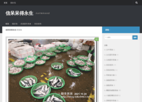 blog.toko9463.net