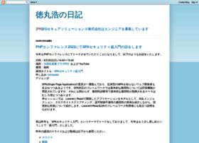 blog.tokumaru.org
