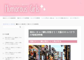 blog.toshobako.jp