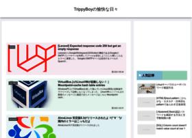 blog.trippyboy.com