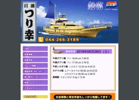 blog.tsurikou.com