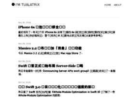 blog.ubuntu-tweak.com