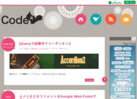 blog.uhuru.co.jp