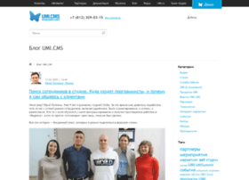 blog.umi-cms.ru