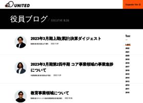 blog.united.jp