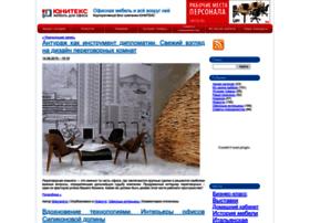 blog.unitex.ru