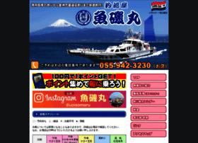 blog.uoisomaru.com