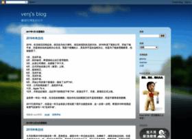blog.venj.me