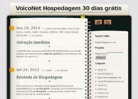 blog.voico.net