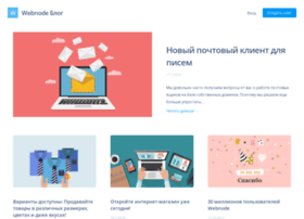 blog.webnode.ru