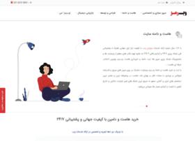 blog.webramz.com
