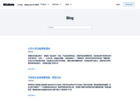 blog.wiz.cn