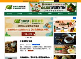 blog.wonderfulfood.com.tw
