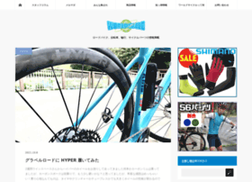 blog.worldcycle.co.jp