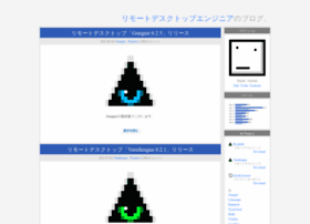 blog.x-row.net