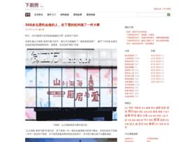 blog.xiachufang.com