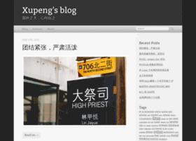 blog.xupeng.me