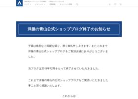 blog.y-aoyama.jp