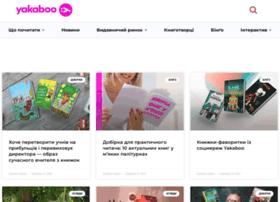blog.yakaboo.ua