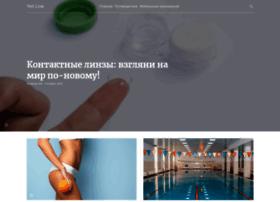 blog.yell.ru