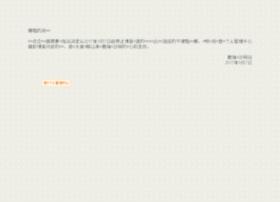 blog.yinsha.com