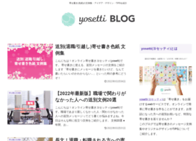 blog.yosetti.com