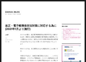 blog.zamuu.net