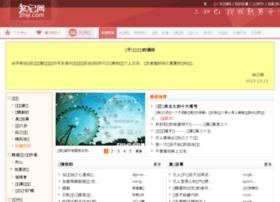 blog.zhiji.com