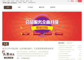 blog.zhixiaoren.com