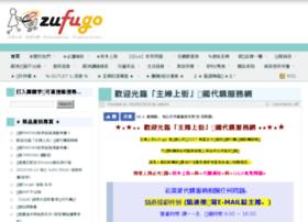 blog.zufugo.com