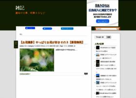 blog01.4649.me