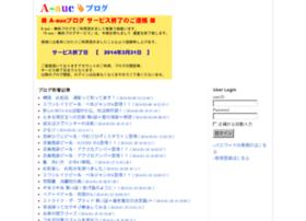 blog1.a-auc.net
