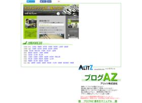blog16.jp