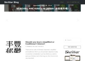 blog2.skritter.com
