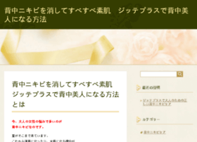 blog2blog-pro.com